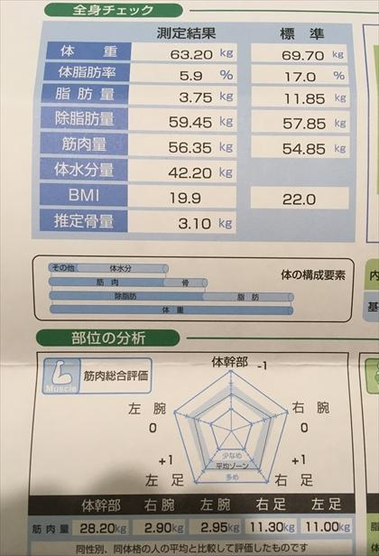 0915_R.jpg